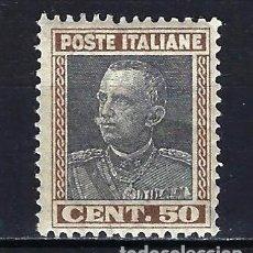 Sellos: 1927 ITALIA YVERT 208 VICTOR MANUEL III MH* NUEVO CON SEÑAL DE FIJASELLOS -VARIEDAD MARRÓN NEGRUZCO. Lote 210406825
