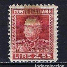 Sellos: 1927 ITALIA YVERT 202 VICTOR MANUEL III MH* NUEVO CON SEÑAL DE FIJASELLOS *MIRAR DESCRIPCIÓN. Lote 210406961