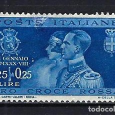 Sellos: 1930 ITALIA YVERT 253 BODA HUMBERTO DE SABOYA MARÍA JOSÉ DE BÉLGICA MH* NUEVO SEÑAL FIJASELLOS *DEF. Lote 210407122
