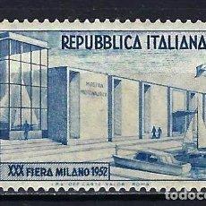 Sellos: 1952 ITALIA YVERT 623 XXX FERIA DE MILÁN MH* NUEVO CON SEÑAL DE FIJASELLOS. Lote 210407480