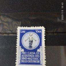 Sellos: ITALIA CASA DE HORFANDAD SEGUNDA GUERRA MUNDIAL WWII.. Lote 210492397