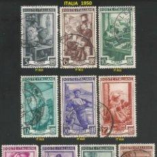 Sellos: ITALIA 1950 - SERIE PROFESIONES (VER IMAGEN) - 10 SELLOS USADOS. Lote 218009938