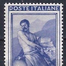 Timbres: ITALIA 1950 - ITALIA TRABAJANDO, 50 C. VIOLETA - MH*. Lote 218600590
