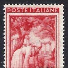 Timbres: ITALIA 1950 - ITALIA TRABAJANDO, 35 LIRAS CARMÍN - USADO. Lote 218601421