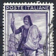 Francobolli: ITALIA 1950 - ITALIA TRABAJANDO, 50 LIRAS VIOLETA OSCURO - USADO. Lote 218601563