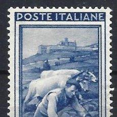 Francobolli: ITALIA 1950 - ITALIA TRABAJANDO, 55 LIRAS AZUL - USADO. Lote 218601598