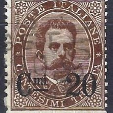 Sellos: ITALIA 1890 - REY UMBERTO I, SOBRECARGADO - USADO. Lote 218738072