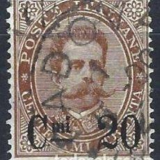 Sellos: ITALIA 1890 - REY UMBERTO I, SOBRECARGADO - USADO. Lote 218738108