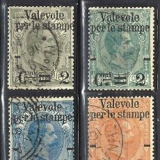 Sellos: ITALIA 1890 - SELLOS DE PAQUETES SOBREIMPRESOS, S.COMPLETA, NUEVO VALOR - USADOS. Lote 218738306