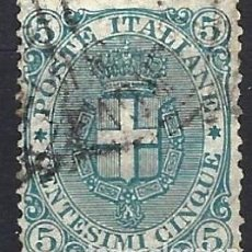 Sellos: ITALIA 1891 - ESCUDO DE ARMAS - USADO. Lote 218738546