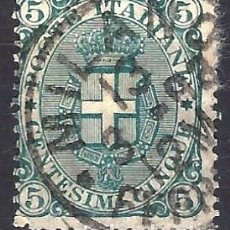 Sellos: ITALIA 1891 - ESCUDO DE ARMAS - USADO. Lote 218738563