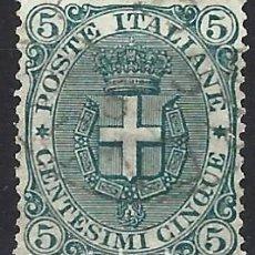 Sellos: ITALIA 1891 - ESCUDO DE ARMAS - USADO. Lote 218738578