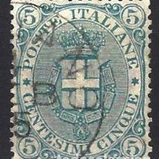 Sellos: ITALIA 1891 - ESCUDO DE ARMAS - USADO. Lote 218738596