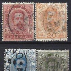 Sellos: ITALIA 1893-96 - REY UMBERTO I, NUEVOS DISEÑOS, S.COMPLETA - USADOS. Lote 218738681
