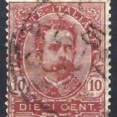 Sellos: ITALIA 1893-96 - REY UMBERTO I, NUEVOS DISEÑOS - USADO. Lote 218738741