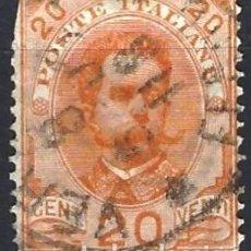 Sellos: ITALIA 1893-96 - REY UMBERTO I, NUEVOS DISEÑOS - USADO. Lote 218738910