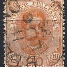 Sellos: ITALIA 1893-96 - REY UMBERTO I, NUEVOS DISEÑOS - USADO. Lote 218738976