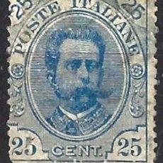 Sellos: ITALIA 1893-96 - REY UMBERTO I, NUEVOS DISEÑOS - USADO. Lote 218739042