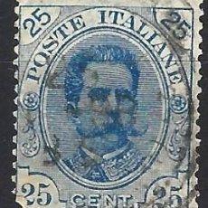 Sellos: ITALIA 1893-96 - REY UMBERTO I, NUEVOS DISEÑOS - USADO. Lote 218739098