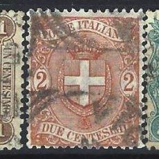 Sellos: ITALIA 1896-97 - ESCUDO NACIONAL DE ARMAS, S.COMPLETA - USADOS. Lote 218739172