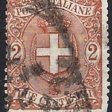Sellos: ITALIA 1896-97 - ESCUDO NACIONAL DE ARMAS - USADO. Lote 218739222
