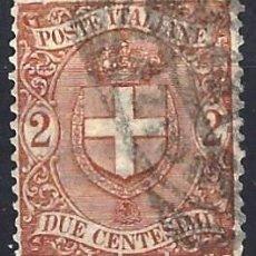 Sellos: ITALIA 1896-97 - ESCUDO NACIONAL DE ARMAS - USADO. Lote 218739261