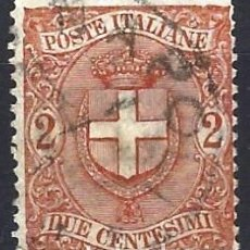 Sellos: ITALIA 1896-97 - ESCUDO NACIONAL DE ARMAS - USADO. Lote 218739302