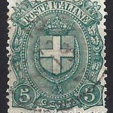 Sellos: ITALIA 1896-97 - ESCUDO NACIONAL DE ARMAS - USADO. Lote 218739336