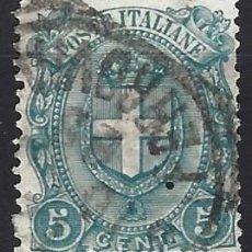 Sellos: ITALIA 1896-97 - ESCUDO NACIONAL DE ARMAS - USADO. Lote 218739353