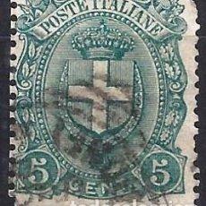 Sellos: ITALIA 1896-97 - ESCUDO NACIONAL DE ARMAS - USADO. Lote 218739378