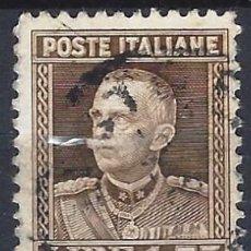 Francobolli: ITALIA 1927 - VÍCTOR MANUEL III, NUEVO TIPO - USADO. Lote 218818141