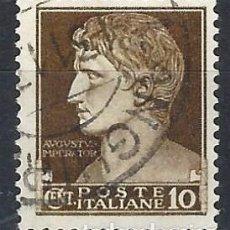 Francobolli: ITALIA 1929 - SERIE IMPERIAL, AUGUSTO - USADO. Lote 218820038