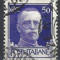 Francobolli: ITALIA 1929 - SERIE IMPERIAL, VÍCTOR MANUEL III - USADO. Lote 218820747