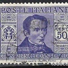 Sellos: ITALIA 1932 - SOCIEDAD DANTE ALIGHIERI - USADO. Lote 218829696