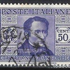 Sellos: ITALIA 1932 - SOCIEDAD DANTE ALIGHIERI - USADO. Lote 218829723