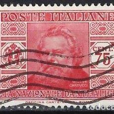 Sellos: ITALIA 1932 - SOCIEDAD DANTE ALIGHIERI - USADO. Lote 218829836
