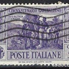 Sellos: ITALIA 1932 - 50º ANIVERSARIO DE LA MUERTE DE GARIBALDI - USADO. Lote 218830162