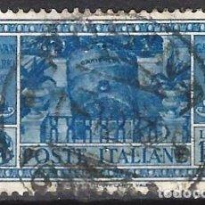 Sellos: ITALIA 1932 - 50º ANIVERSARIO DE LA MUERTE DE GARIBALDI - USADO. Lote 218830320