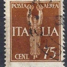 Sellos: ITALIA 1932 - ESTATUA DE LA VICTORIA, AÉREO - USADO. Lote 218830517