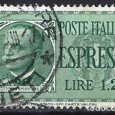 Sellos: ITALIA 1932 - SELLO EXPRES - USADO. Lote 218830658