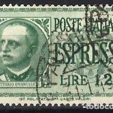 Sellos: ITALIA 1932 - SELLO EXPRES - USADO. Lote 218830681