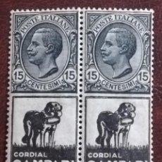 Sellos: SELLOS ITALIANOS LICOR CORDIAL CAMPARI 15 CENTESIMI, AÑO 1924. Lote 220666198