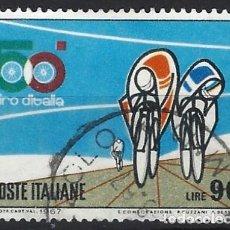 Sellos: ITALIA 1967 - 50º ANIVERSARIO DEL GIRO DE ITALIA - USADO. Lote 220808496
