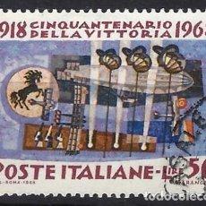 Sellos: ITALIA 1968 - 50º ANIV. DE LA VICTORIA ALIADA EN LA 1ª GUERRA MUNDIAL - USADO. Lote 220812505