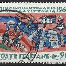 Sellos: ITALIA 1968 - 50º ANIV. DE LA VICTORIA ALIADA EN LA 1ª GUERRA MUNDIAL - USADO. Lote 220812542