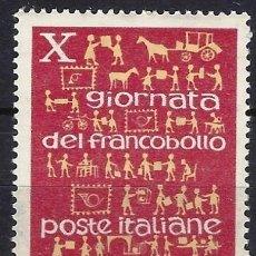 Sellos: ITALIA 1968 - DÍA DEL SELLO - MNH**. Lote 220812997