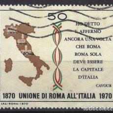 Francobolli: ITALIA 1970 - CENTENARIO DE LA UNIÓN DE LOS ESTADOS ROMANOS CON ITALIA - USADO. Lote 220819812