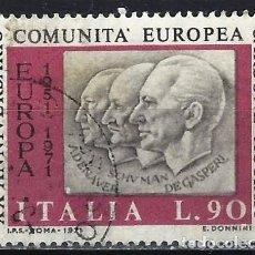 Sellos: ITALIA 1971 - 20º ANIVERSARIO DE LA COMUNIDAD EUROPEA DEL CARBÓN Y EL ACERO - USADO. Lote 220821355