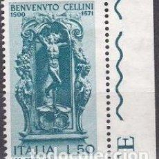 Sellos: LOTE DE SELLOS NUEVOS - ITALIA - (AHORRA EN PORTES, COMPRA MAS). Lote 221412907