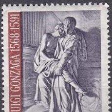 Sellos: LOTE DE SELLOS NUEVOS - ITALIA - (AHORRA EN PORTES, COMPRA MAS). Lote 221412958